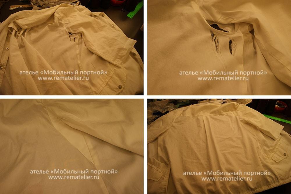Как ушить куртку своими руками фото 718