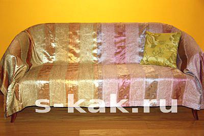сшить покрывало на диван 30 уютных идей накидки на диван для