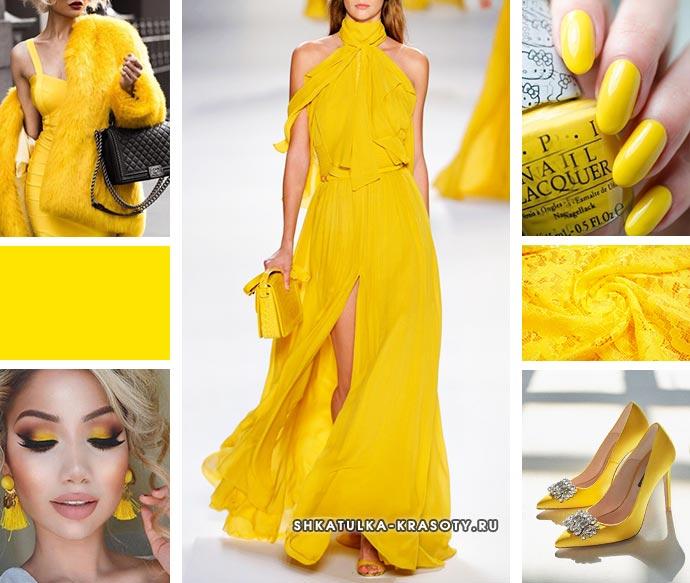 18201204af9 С каким цветом сочетается желтый цвет в одежде. Солнечный желтый. С ...